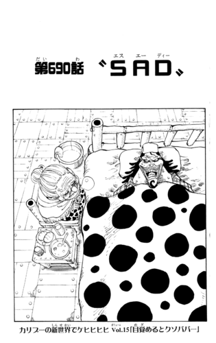Chapter 690