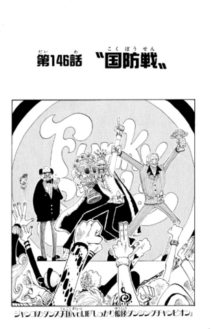 File:Chapter 146.png