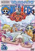 DVD S06 Piece 05