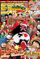 Shonen Jump 2015 Issue 4-5.png