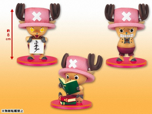 Chopper Kumitate Figures Set 2