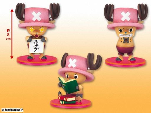 File:Chopper Kumitate Figures Set 2.png