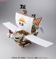 Plamodel Flying Merry