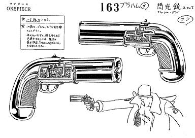 File:Flash Gun Infobox.png