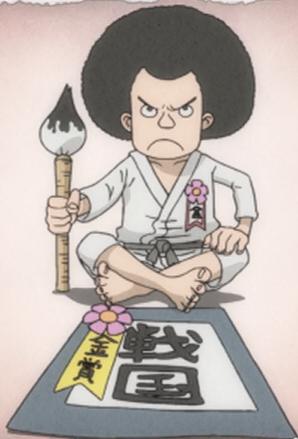 File:Sengoku as a Child.png