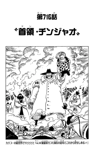 File:Chapter 716.png