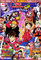 Shonen Jump 2006 Issue 06-07.png