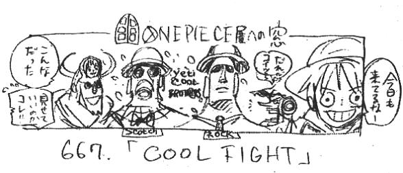 Berkas:Cool Bros Faces.png