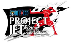 File:Project Jet.png