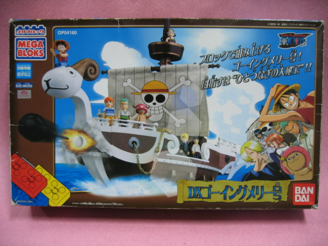 File:One Piece Mega Bloks Going Merry Box.png