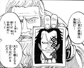 Thalassa Lucas en el manga