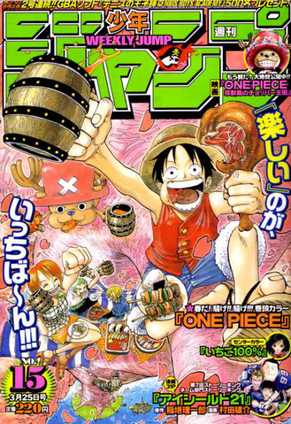 File:Shonen Jump 2002 Issue 15.png