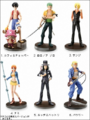 One Piece Styling Figures Series 2.png