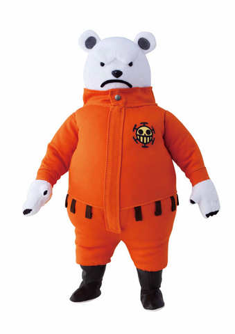File:Stuffed Collection Featuring P.O.P Bepo.png
