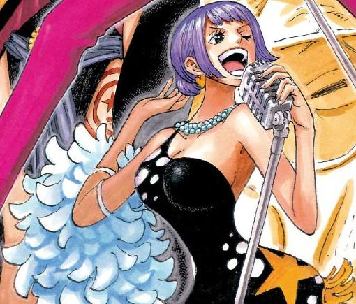 File:Carina Manga Infobox.png