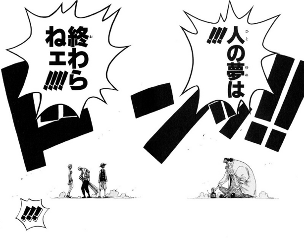 File:Teach Encourages Luffy.png