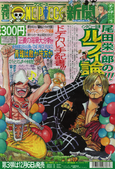 One Piece Newspaper Issue 2