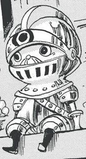 File:Macro (Automaton) Manga Infobox.png