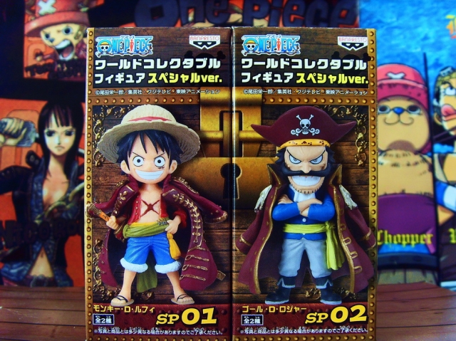 File:One Piece World Collectable Figure Special Version.png