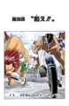 Chapter 36 Colored.png