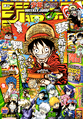 Shonen Jump 2012 Issue 05-06.png