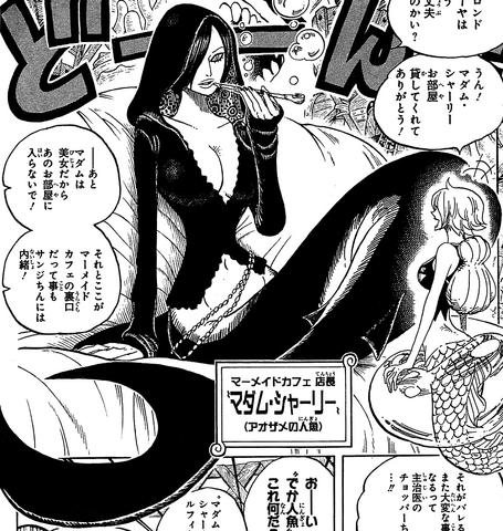 File:Shyarly Manga Infobox.png