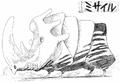 Thumbnail for version as of 22:01, May 12, 2013