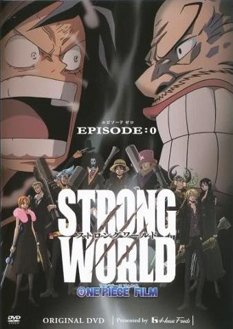 File:Strong World Episode 0.png