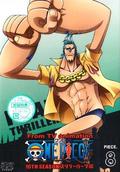 DVD S10 Piece 08