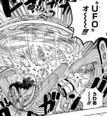 Gomu Gomu no UFO