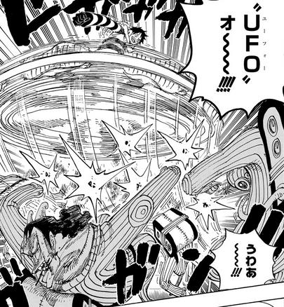 File:Gomu Gomu no UFO.png