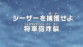Miniatur untuk versi per 17 November 2013 19.04