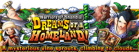 Dreams of a Homeland! Banner