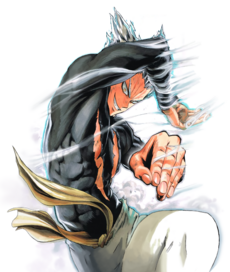 Garou profile2.png