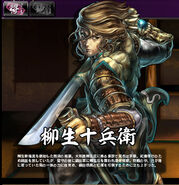 Jubei Yagyu-04