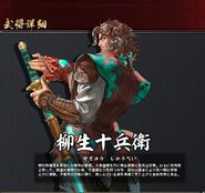 Jubei Yagyu-gr3