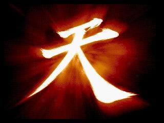 File:Heaven insignia.jpg