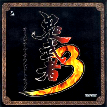 File:355px-Oni3OST.png