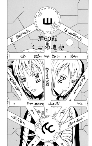File:Ch60.png