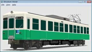 File:Koto1080-3.jpg