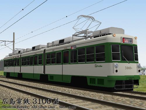 File:Hiroden-2.jpg