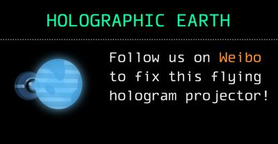 Holographic Earth