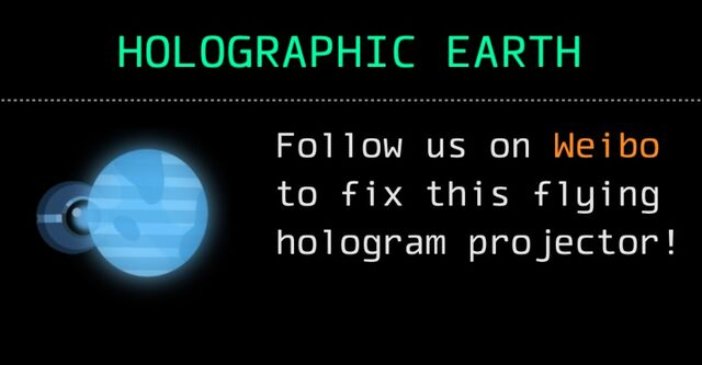 File:Holographic Earth.jpg