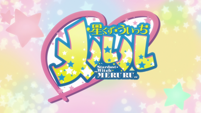 File:Stardust Witch Meruru title.png