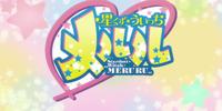 Stardust☆Witch Meruru