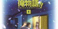 DVD&BD vol.8