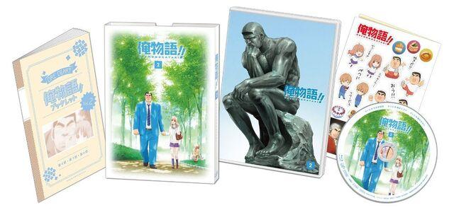 File:DVD-BD 2 Package.jpg