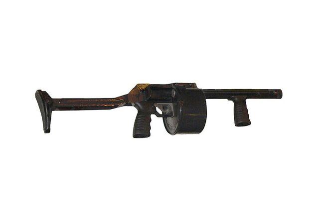 File:800px-Protecta-shotgun-p1030163.jpg