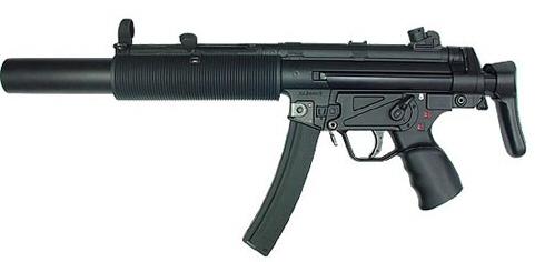File:Heckler Koch MP5.jpg