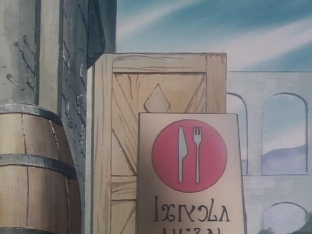 File:Totokanta City - Magic's Dad's Shop Sign.jpg